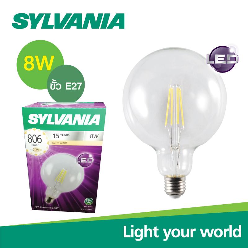 SYLVANIA ToLEDo FIRA G95 8W E27 แสงวอร์มไวท์