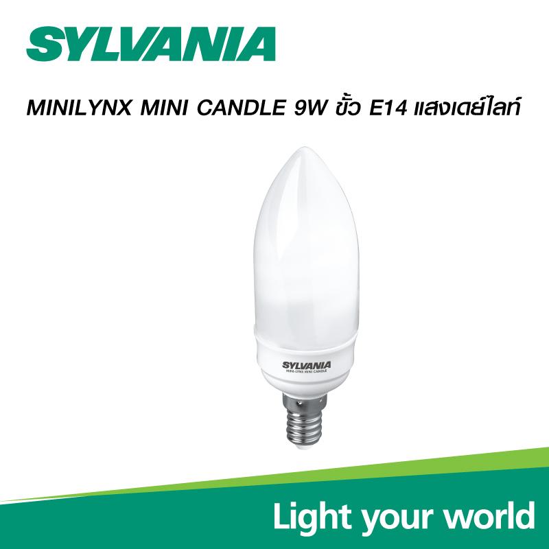 SYLVANIA หลอดประหยัดไฟ รุ่น MINILYNX MINI CANDLE 9W/865 ขั้ว E14 แสงเดย์ไลท์