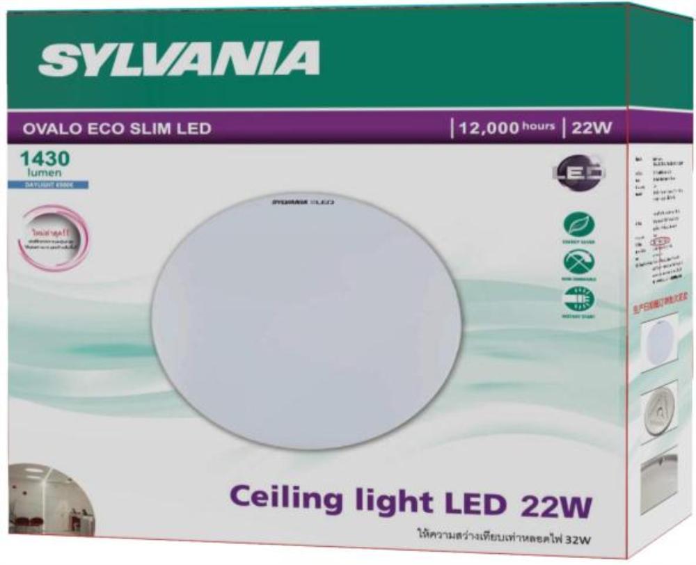 SYLVANIA โคมไฟเพดาน รุ่น OVALO ECO SLIM LED 6500K 22W _แสงเดย์ไลท์