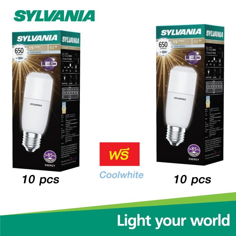 [แพ็ค 20 pcs] SYLVANIA LED 6.5W Stik-PRO แสงคลูไวท์ จำนวน 20 หลอด