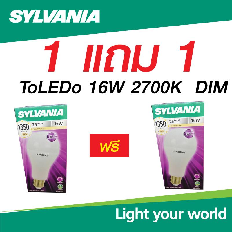 SYLVANIA หลอด LED ECO  A60  YII 16W แสงวอร์มไวท์ ขั้ว E27 Dimmable หรี่ไฟได้ ( 1 แถม 1 )